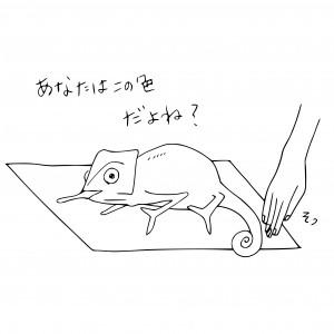 fix_061男脳