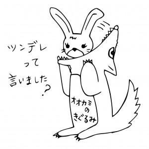 fix_068怖い2