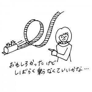fix_083ストーリー2