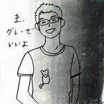 #100 祝100回!スイッチインタビュー(三谷編)