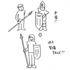 fix_107mujun