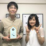 #131 おもちゃクリエイター高橋晋平さん